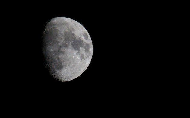 A waxing gibbous moon