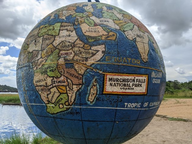 Murchison Falls is easy to find!